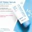 MizuMi UV &#x2600️ water serum กันแดดหลอดใหญ่ใช้ดีมาก อ่อนโยน no alcohol พร้อมส่งทั้ง 2 สูตรจ้า thumbnail 1