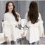 VLady Ribbon Online เสื้อผ้าแฟชั่นออนไลน์ขายส่ง เลดี้ริบบอนของแท้พร้อมส่ง Veryverypreppy เสื้อผ้า P09240716 Sweet Vintage Lace Blouse Style Korea thumbnail 1