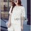 Lady Ribbon Online ขายส่งเสื้อผ้าออนไลน์ ขายส่งของแท้พร้อมส่ง Lady Ribbon LR16250716 &#x1F380 Lady Ribbon's Made &#x1F380 Lady Patricia Pretty Cute Daisy Embroidered Set thumbnail 3