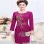 Dress เดรสลูกไม้ลุคเกาหลีเสื้อผ้าแฟชั่นเรียบหรู thumbnail 1