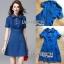 Lady Ribbon Sara Denim Mini Dress with Buttons thumbnail 1