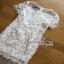 Lady Ribbon Tulle Evening Dress thumbnail 7