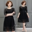 Cliona made'Sensuality Black Lace Dress thumbnail 1