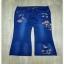 กางเกงยีนส์ปักงานแบรนด์ ผ้ายีนส์แท้ thumbnail 5