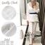 2Sister Made, White Premium Deluxe Korea Set เซ็ตเสื้อ+กางเกง thumbnail 2