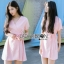 Lady Ribbon Rosa Sweet Casual Pastel Mini Dress with Ribbon thumbnail 1