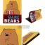 เคสการ์ตูน We BARE BEARS (เคส iPad Air 2) thumbnail 3