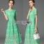 Lady Ribbon Lady Penelope Elegant Feminine Minty Lace Maxi Dress เดรสยาวผ้าลูกไม้ thumbnail 2