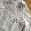 Lady Ribbon Online ขายส่ง เสื้อผ้าออนไลน์ ของแท้ ราคาถูกพร้อมส่ง เลดี้ริบบอน LR18140716 &#x1F380&#x1F380 Lady Ribbon's Made &#x1F380&#x1F380 Lady Blaire Floral Embroidered Lace Shirt in White thumbnail 5