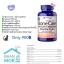 Calcium, Vitamin D, Magnesium และ Vitamin K ใน Bone Care 1 กระปุก 120 เม็ด บำรุงกระดูก กล้ามเนื้อ ลดการเกิดภาวะกระดูกพรุนค่าา thumbnail 1