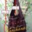 ย่ามผ้าไทยทอมือ thumbnail 2