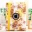 Centuryzx ลายดอกไม้ หมุนได้ 360 องศา (เคส iPad mini 4) thumbnail 3