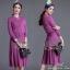 2Sister Made, Purple Beauty Set Comfortable Style Adorn With Cuties Pearl เซ็ตเสื้อ+กระโปรงใส่เข้าชุดกัน thumbnail 1