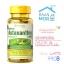 Vitamin World, Astaxanthin 5 mg 60 Softgels แอสต้าแซนทิน สารสกัดเข้มข้นจากสาหร่ายแดง สารต้านอนุมูลอิสระขั้นเทพ 1 เม็ด 5 มก. 1 ขวด 60 เม็ด บำรุงผิวและสายตา thumbnail 1