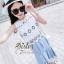 ST07310716 &#x1F340สินค้าพร้อมส่ง&#x1F340 한국에 의해 설계된 2sister made, White Elegant Little Modest Lady Set thumbnail 5