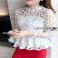 Lady Ribbon Julia White Flower Embroidered Lace Peplum Blouse thumbnail 1