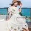 Lady Ribbon Elise Summer Chiffon Dress thumbnail 2