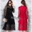 Maxi Dress เดรสผ้าลูกไม้งานแบรนด์แฟชั่นเกาหลี thumbnail 1