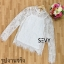Sevy Long Sleeve High Neck Lace Blouse thumbnail 4