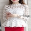 Lady Ribbon Julia White Flower Embroidered Lace Peplum Blouse thumbnail 3