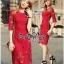 Lady Ribbon Online เสื้อผ้าแฟชั่นออนไลน์ขายส่ง เลดี้ริบบอนของแท้พร้อมส่ง Veryverypreppy เสื้อผ้า VP03240716 Luxurious Classic Floral Lace Dress thumbnail 2