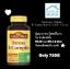 Vitamin B complex(วิตามินบีรวม) และ Vitamin C 500 mg รวมอยู่ในเม็ดเดียวเลยค่าา&#x1F31F บำรุงทั้งระบบประสาท ระบบการเผาพลาญอาหาร แถมยังบำรุงผิวพรรณ ต้านอนุมูลอิสระด้วยจ้า &#x1F31Fราคาสุดคุ้ม 1 กระปุก 75 เม็ด thumbnail 1