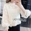 Lady Ribbon Feminine White Lace Blouse thumbnail 3