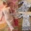 Lady Ribbon Organza and Guipure Lace Dress thumbnail 1