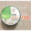 Hits!⭐️ the SAEM Jeju fresh aloe soothing gel 99% แถม tester สครับผิวด้วยค่ะ thumbnail 1