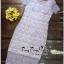 Lady Ribbon Online เสื้อผ้าแฟชั่นออนไลน์ขายส่ง เลดี้ริบบอนของแท้พร้อมส่ง Veryverypreppy เสื้อผ้า VP02240716 Luxury Classic Vintage Lace Long Dress thumbnail 5