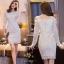 Daisy Premium Collection Lace Dresses แมกซี่เดรส thumbnail 1