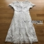 Lady Ribbon Self-Portrait White Lace Midi Dress thumbnail 9