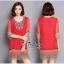 Lady Ribbon Online ขายส่งเสื้อผ้าออนไลน์ Very very pretty VP05030816 Bohemian Red-Chiffon Colorful beads Embroidery Blouse thumbnail 1