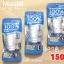 &#x2600️ MizuMi UV Water Serum 100% Non Chemical SPF 50 PA++++ กันแดดได้ดีเยี่ยม ปลอดภัย ใช้ได้กับทุกสภาพผิวจ้า thumbnail 1