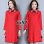 Dress สีแดงแรงฤทธิ์สำหรับตรุษจีนปีนี้ thumbnail 3