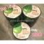 Hits!⭐️ the SAEM Jeju fresh aloe soothing gel 99% แถม tester สครับผิวด้วยค่ะ thumbnail 3