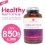 Healthy Hair Formula biotin 10,000mcg EXP 3/2018สารอาหารผม และเล็บ ไบโอติน 10,000 ไมโครกรัมหรือ 10 มก. ช่วยลดผมร่วง ผมหรือเล็บบางเปราะแตกหักง่าย ผมและเล็บแข็งแรงขึ้น 1 ขวดมี 90 เม็ด จาก Vitamin World thumbnail 1
