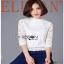 Lady Ribbon Alessandra White Lace Blouse thumbnail 2
