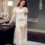 Lady Ribbon Tulle Evening Dress thumbnail 4