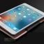 (iPad mini 1/2/3) Case + Keyboard Bluetooth บางเฉียบ (เคสคีย์บอร์ดไอแพดมินิ 1/2/3) thumbnail 11