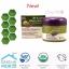 Avalon Organics ครีมออร์แกนิค นำเข้าจากอเมริกา Brilliant Balance Ultimate Night Cream ช่วยให้ผิวขาวใส ฟื้นฟูบำรุงผิวช่วงข้ามคืน ด้วยสารสกัดออร์แกนิคจากธรรมชาติจ้า thumbnail 1