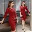 Slim Dress แฟชั่นเกาหลีเดรสผ้าลูกไม้ thumbnail 2