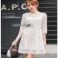 Lady Ribbon Basic White Lace Dress thumbnail 1