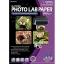 Hi-jet LAB PHOTO PAPER 190 gsm. A4 (20 แผ่น) thumbnail 1
