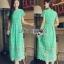 Lady Ribbon Lady Penelope Elegant Feminine Minty Lace Maxi Dress เดรสยาวผ้าลูกไม้ thumbnail 1