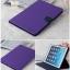 Mercury ซิลิโคนหุ้มตัวเครื่อง (เคส iPad Air 1) thumbnail 12