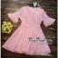 เดรสเกาหลีชุดสีชมพูคอวี thumbnail 4