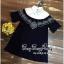 Lady Ribbon Online เสื้อผ้าออนไลน์ ขายส่ง VP06110716 Soft Denim Embroidered Shirt Dress thumbnail 5