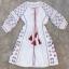 เสื้อผ้าแฟชั่นเกาหลีCliona made'Embroidered Easy thumbnail 4