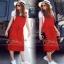 Glass Long Strip Skirt Set - เซ็ตเอี๊ยมสีแดงสด thumbnail 2